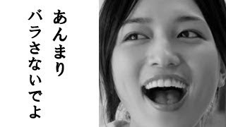 川口春奈さんに「二面性」を指摘する声が… 【チャンネル登録】はコチラ⇒...