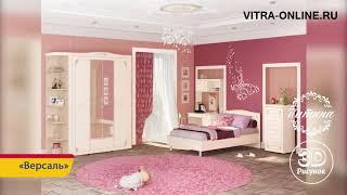 Мебель для подростковых и детских от ''DaVita мебель''