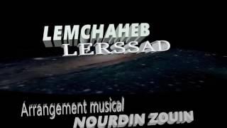 لمشاهب أنغام | عزف وتوزيع نورالدين الزوين
