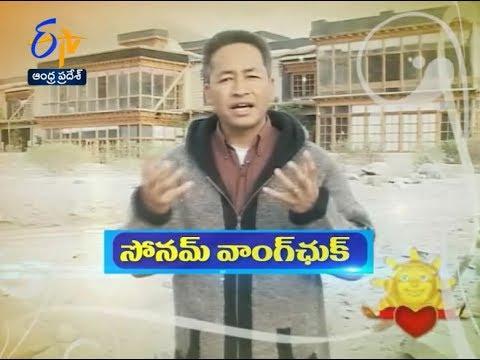 Sonam Wangchuk | Margadarshi | 16th July 2017 | Full Episode | ETV Andhra Pradesh