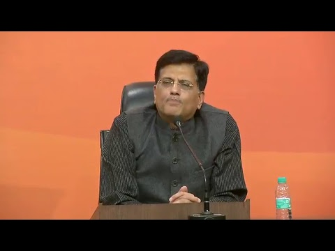 Press Conference by Shri Piyush Goyal at BJP Central Office, New Delhi : 13.12.2017