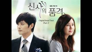 Park Eun Woo - Everyday HQ Instrumental
