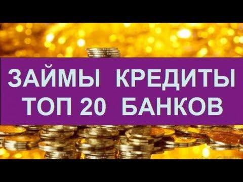 Взять Займ У Частного Лица Во Владивостоке