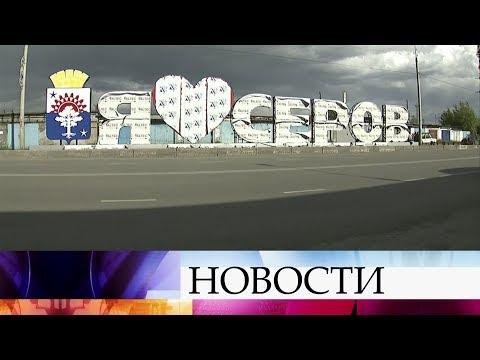 В Свердловской области установили стелу за три миллиона рублей вместо ремонта моста.