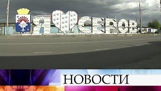 Sverdlovsk viloyatida tashkil qildi ko'prik repairing o'rniga uch million rubl uchun bir stele.