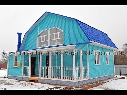 Ерденево. Новый готовый под ключ дом из пеноблоков, в деревне, со всеми центральными коммуникациями.