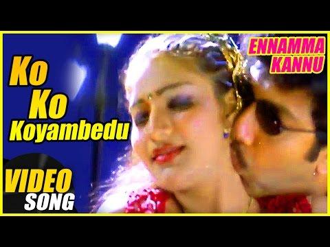 Ko Ko Koyambedu Video Song | Ennamma Kannu Tamil Movie Songs | Sathyaraj | Devayani | Deva