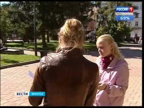 Новый способ легального отъёма денег действует в Иркутске