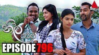 Neela Pabalu - Episode 796 | 22nd July 2021 | Sirasa TV Thumbnail