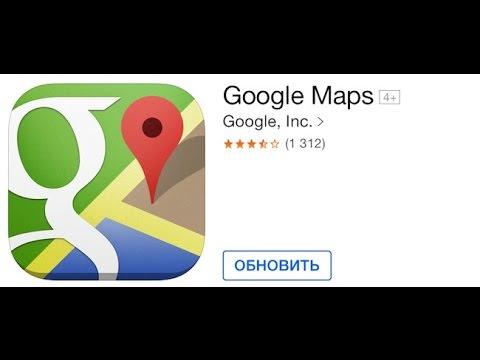 Началось тестирование «Карты» Google для Android