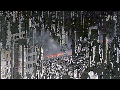 75 лет назад был практически стерт с лица земли Дрезден.