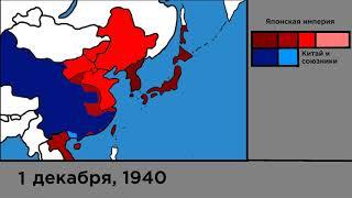 Японо-китайская война (1937-1945) - Каждый месяц