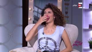 ست الحسن - ضحك هستيري من ريم أحمد اثناء