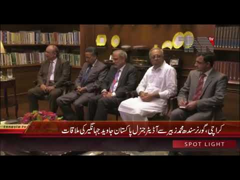 Governor Sindh meets Auditor General of Pakistan