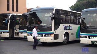 バス 壮観。けっこう詰めて並べた祐徳バス 旅館に駐車・ガイドさん誘導 観光バス動画 巴士 Tourist Bus Turning round RYOKAN Parking.