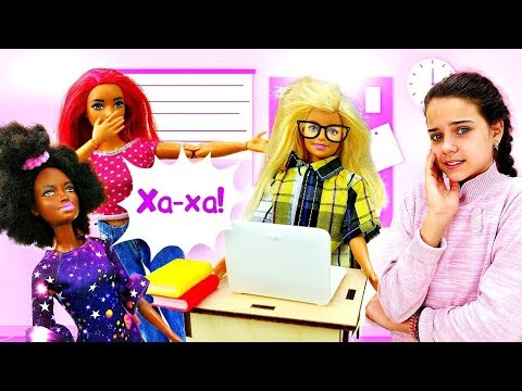 Барби первый день на работе - Офисный стиль для Барби - Салон красоты | Видео с куклами для детей