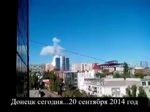 Донецк События  Взрыв ДКЗХИ  Donetsk Sobytiya  Explosion DKZHI