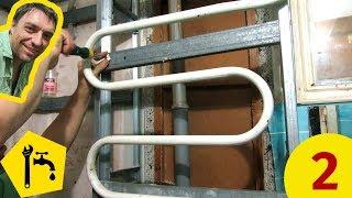✅ Как установить полотенцесушитель и заменить трубы 2 / Ремонт сантехники