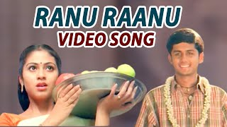 Ranu Raanu Video Song  || Jayam Telugu Movie ||  Nithiin || Sadha   || Shalimarcinema