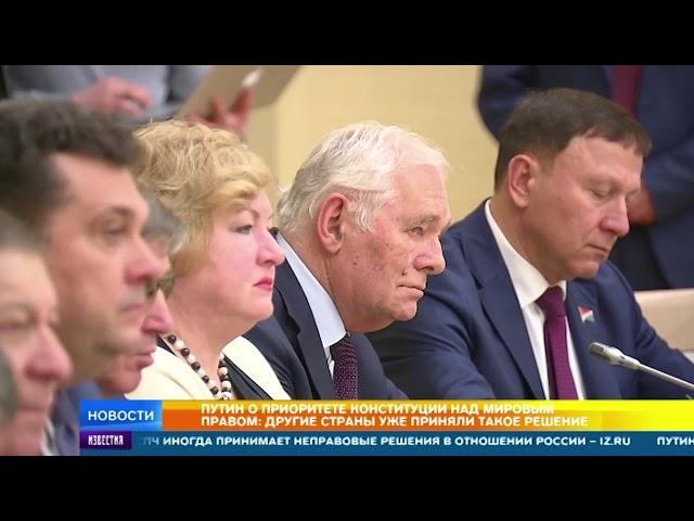 Путин объяснил суть предлагаемых поправок в Конституцию