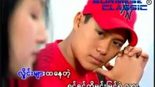 Free for Singer Myanmar Karaoke Songs Anywhere 85 MP41