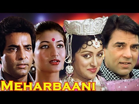 Meharbaani Full Movie | Mahendra Sandhu | Sarika | Dharmendra | Superhit Hindi Movie