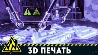5 КРУТЫХ ВЕЩЕЙ НА 3D ПРИНТЕРЕ FLSUN QQ