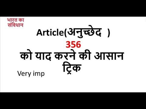 1 short anuched of vriksharopan in hindi कंप्यूटर पर निबंध / essay on computer in hindi कंप्यूटर एक अद्भुत मशीन है । इसके आविष्कार से दुनिया मे क्रांति आ गई । जटिल से जटिल गणना का कार्य सरल हो.