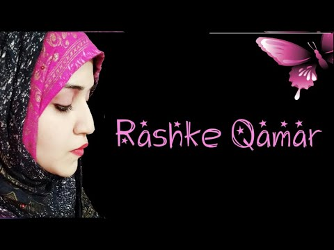 Mere Rashke Qamar Arabic Version | Female Cover Version | Twinkle Sadia | Nusrat Fateh Ali Khan