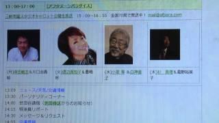 FM世田谷[アフタヌーンパラダイス])小室 等 &白神直子 映画「最後の...
