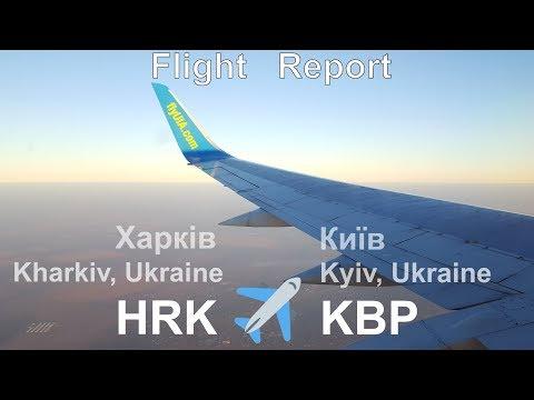 Flight Kharkiv to