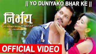New Nepali Movie Song 2017 | YO DUNIYAKO BHAR KE | NIRBHAY | Ft.NIKHIL UPRETI,NITA DHUNGANA thumbnail