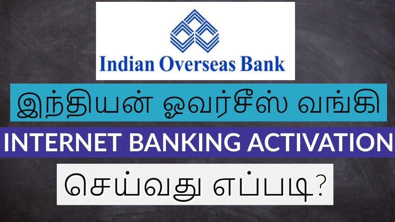 iobnet banking