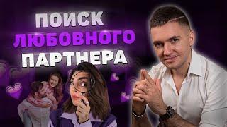 Фото Как не влюбляться в тех кто тебе не предназначен