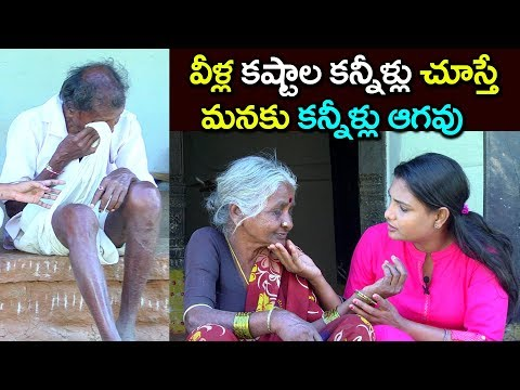 Sridevi Helping For Poor Peoples at Vaddepalle Village in Rayapole Mandal | Help 33 #Ms Sridevi