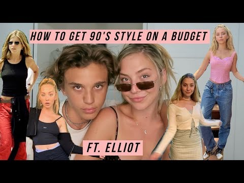 how I get my 90's style on a budget ft. ELLIOT