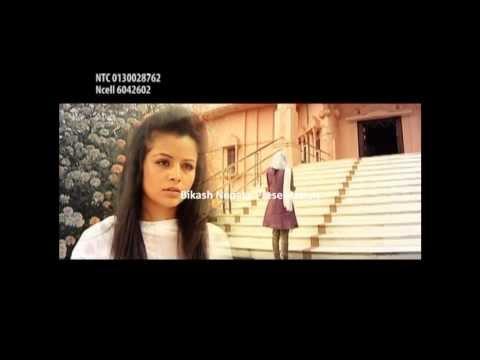 Dil Ko Badala Dil By Deepa Panta (Official Music Video) Best Nepali Modern Pop Song/Gajal 2012