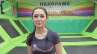"Пермь. ""Панорама"" и ""Кенгуру"" - По батутам"