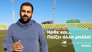 Content Hub - Larnaka Online Sports: Trailer