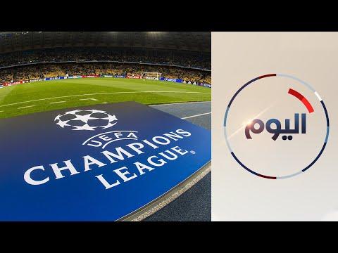 تعرف على قائمة شرف مدربي دوري أبطال أوروبا  - 11:00-2020 / 7 / 8