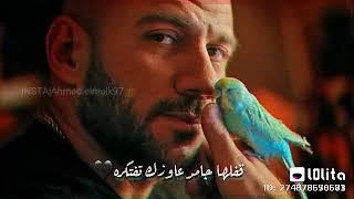 احمد مكي حالات واتس جامده♥💣💪