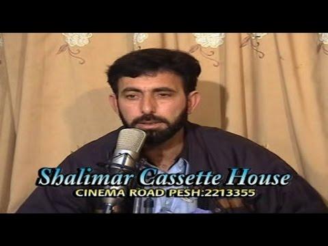 Wazir Khan And Saddam - Be Da Singara Singarigi Chi