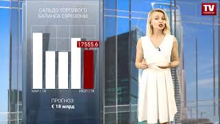 InstaForex tv news: Евро и фунт растут за счет слабого доллара  (14.09.2018)