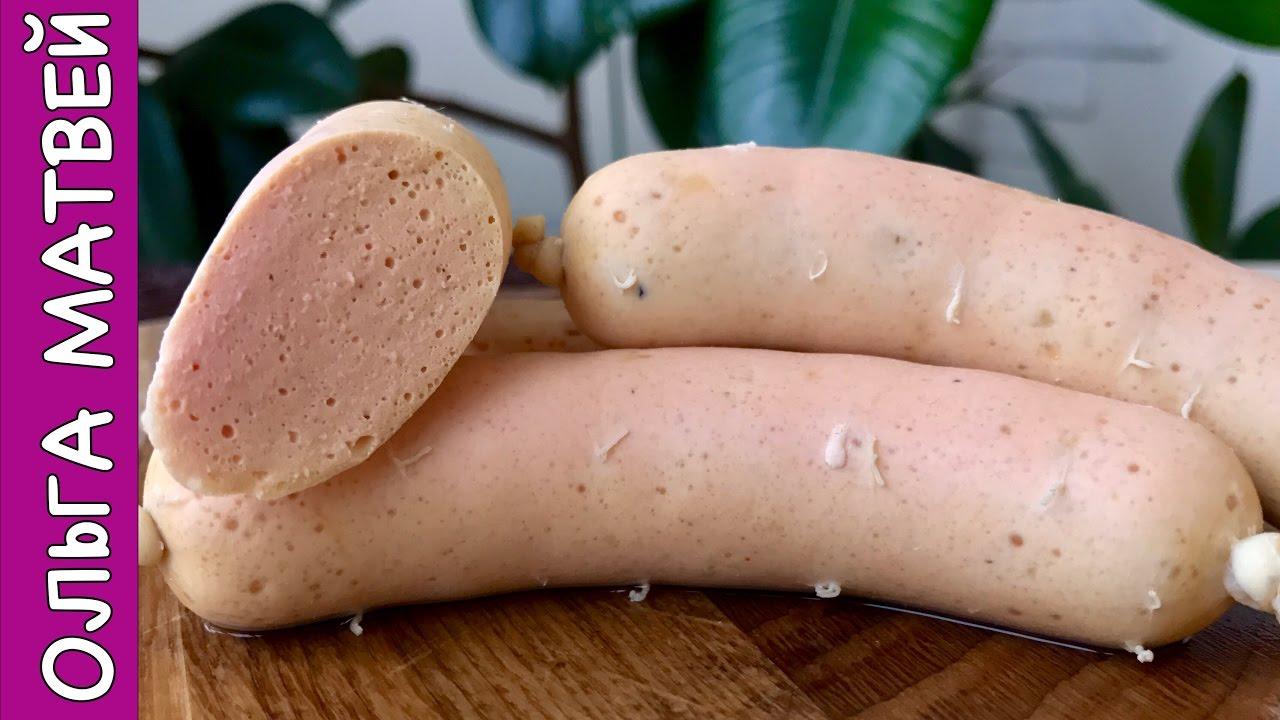 Рецепт домашних сосисок для детей