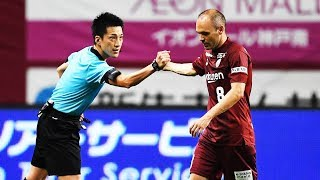 How Iniesta captured Japan's heart
