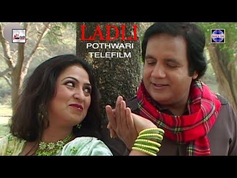 LADLI -  (2017 FULL POTHWARI MOVIE) - MUSARAT MALI &, BABAR ALI - LATEST POTHWARI TELEFILM