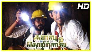 Kalavu Thozhirchalai Movie Scenes | Vamshi enters the temple through underground | Kathir
