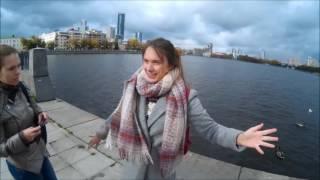 Октябрская поездка в Екатеринбург с друзьями