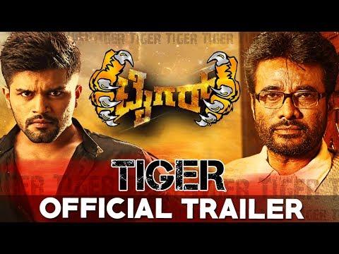 Tiger Official Trailer | Pradeep,Madhurima | Arjun Janya|Nanda Kishora | Tiger Kannada Movie Trailer