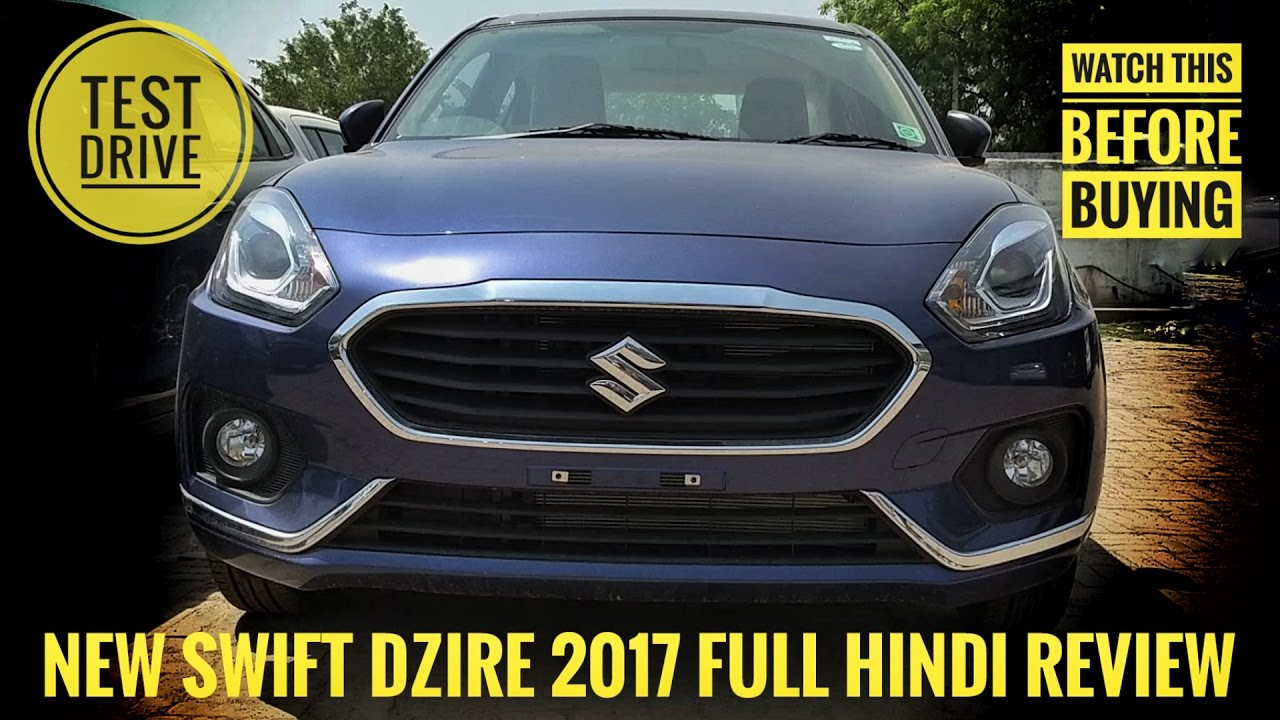 NEW MARUTI DZIRE 2017 HINDI REVIEW TEST DRIVE SPACE INTERIOR